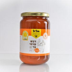 Wildflower honey 200g