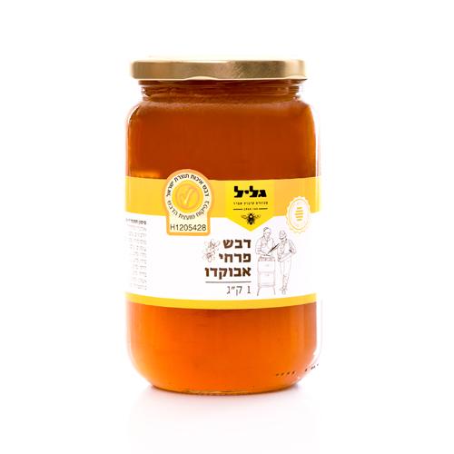 דבש אבוקדו