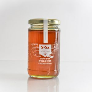 דבש איכות מכוורות בוטיק 350 גרם