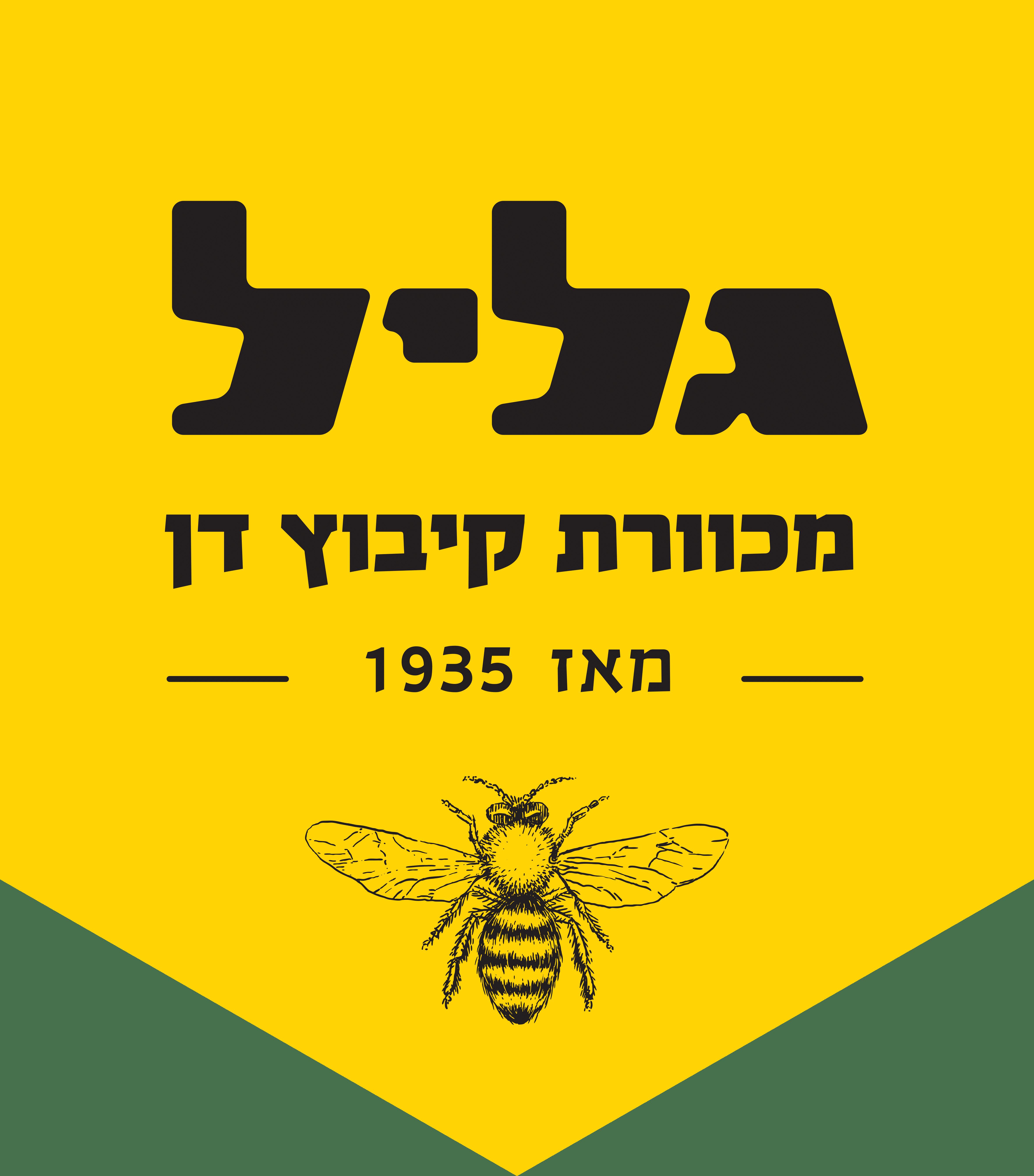 לוגו לכוורות