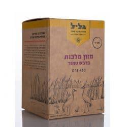 """מזון מלכות בדבש בריכוז כפול 450 גר – 350 מ""""ג 10 HDA"""